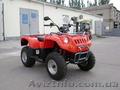Квадроцикл AIE 4-CROSS 200