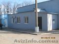 Аренда складские помещения – от 200 до 1600 м/кв (общей S=5500м.кв) Мелитополь