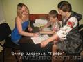 Консультация семейного психолога в Запорожье. - Изображение #2, Объявление #1010645