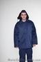 спецодежда  - Куртка рабочая зимняя  продажа