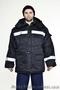 спецодежда  - Куртка зимняя  Тайга с капюшоном продажа