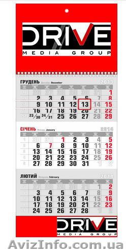 Календарь с на заказ в запорожье
