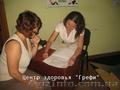 Диетолог и массаж для нормализации веса в Запорожье - Изображение #2, Объявление #1054644