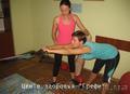 Лечение остеохондроза в Запорожье - Изображение #2, Объявление #155066