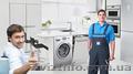 Ремонт стиральных машин – автоматов,  микроволновых печей,  водонагревателей в Зап