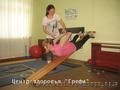 Лечение болей в спине,  пояснице в Запорожье