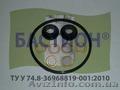 Ремкомплекты на топливный фильтр - Изображение #2, Объявление #1519387