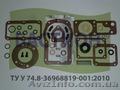 Ремкомплекты к топливной апаратуре ТНВД и ТННД