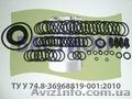 Ремкомплекты для ТНВД - Изображение #7, Объявление #1519327