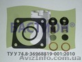 Ремкомплекты для компрессоров, Объявление #1519383