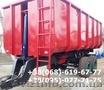 Прицеп тракторный зерновоз 2ПТС-16, 2ПТС-20 - Изображение #4, Объявление #1534665
