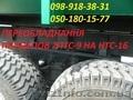 Причеп тракторний самосвальний 2ПТС-9, 2ПТС-10,3ПТС-12, НТС-16 - Изображение #7, Объявление #1562856