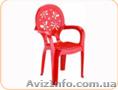 Купить пластиковое кресло