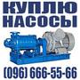 Интересуют электродвигатели промышленные от 1, 1 кВт до 630 кВт,  редукторы