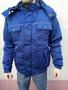 Куртки зиминие и костюмы - продажа от производителя
