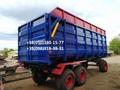 Прицеп тракторный , прицеп на трактор 3ПТС-12 (НТС-20), Объявление #1684840