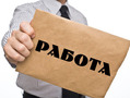 Сборщики грибов,  разнорабочие для работы в Одесской области